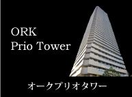 オークプリオタワー