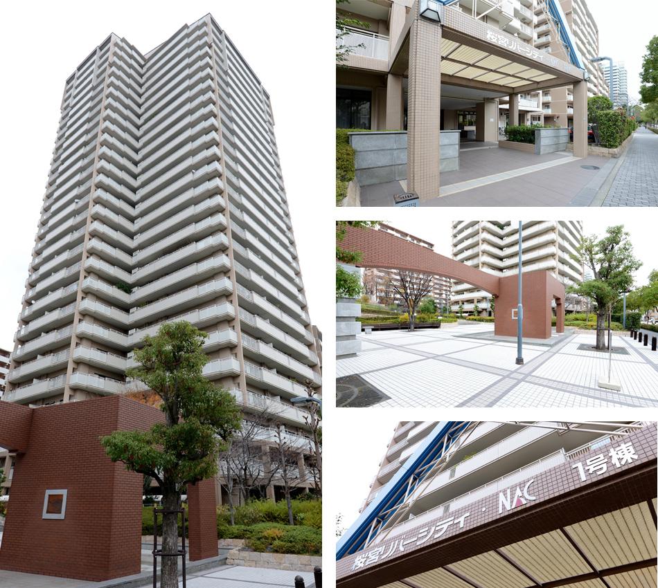 桜ノ宮リバーシティーNAC1号棟