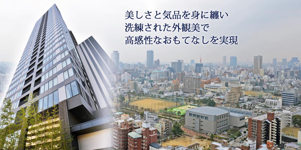 シティタワー天王寺真田山