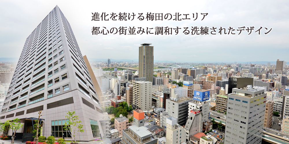 ウェリス・ジオ梅田レジデンス