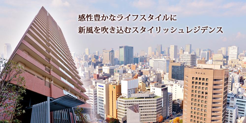 カスタリアタワー長堀橋
