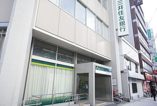 三井住友銀行 玉造支店