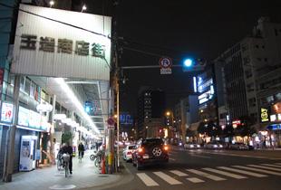 玉造商店街 950m