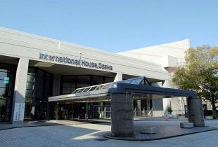 大阪国際 交流センター