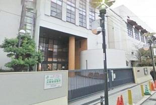大阪市立南小学校 230m