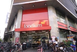 foodium 東心斎橋 260m
