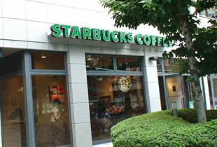 スターバックスコーヒー 堺筋本町店 500m