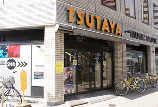 TSUTAYA天六店 400m