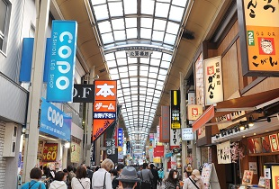 心斎橋筋商店街  280m