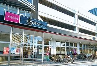 KOHYO 鷺洲店