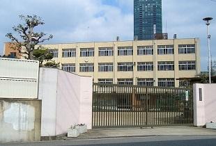 大阪市立上福島小学校370m