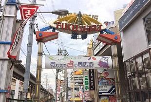 福島聖天商店街