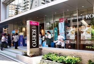 コーヨー 内本町店