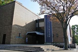 大阪市立東洋陶磁美術館 500m