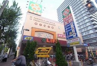 ライフ 天神橋店 540m