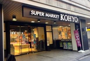 KOHYO 淀屋橋店 500m