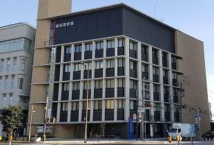 福島警察署