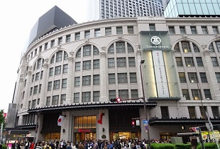 高島屋 大阪店 900m