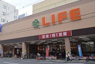 ライフ 西大橋店 520m