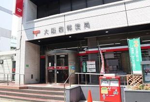 西郵便局 110m