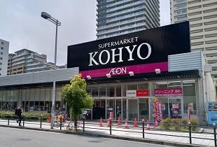 KOHYO 難波湊町店 130m