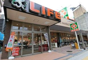 ライフ 堂島大橋店
