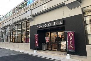 イオンフードスタイル中崎町店