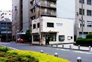 上本町交番