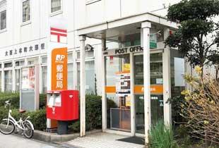 大阪上本町六郵便局