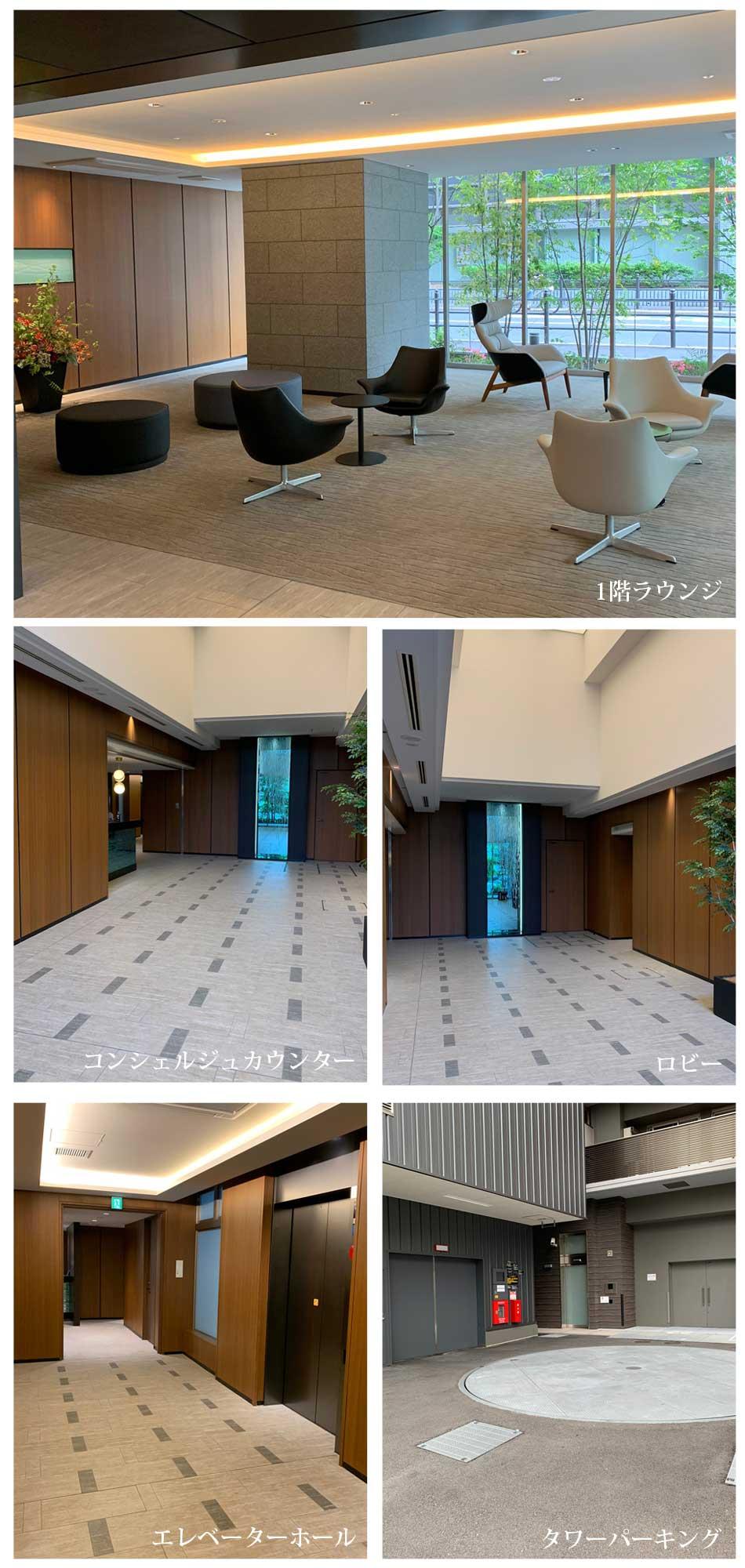 プレミストタワー大阪上本町共有空間画像