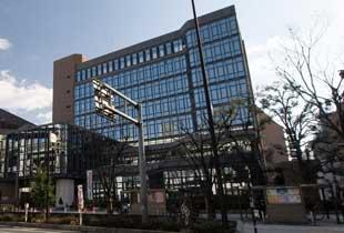 大阪市 中央区役所